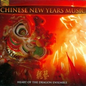 Feng Yang Drums - Heart of the Dragon Ensemble
