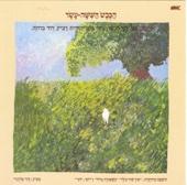 Hakeves Hashisha Asar (הכבש השישה עשר) - David Broza, Gidi Gov, Yehonatan Gefen (יונתן גפן), Yehudit Ravitz & Yoni Rechter