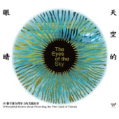 The Eyes of the Sky - 10 Beautiful Stories About Protecting the Pure Land of Taiwan