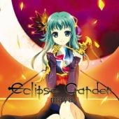 Eclipse Garden (feat. Gumi)