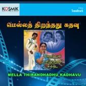 Mella Thirandhadhu Kadhavu (Original Motion Picture Soundtrack) - EP