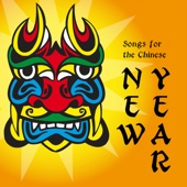 Songs for the Chinese New Year
