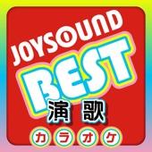 カラオケ JOYSOUND 演歌 BEST
