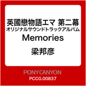 Memories (TV Anime