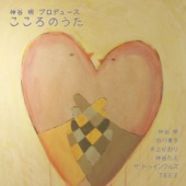 OBORO TSUKIYO