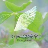 Crystal Melody Hayao Miyazaki Sakuhinsyu 4