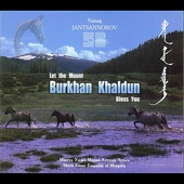 Morin Khuur Ensemble of Mongolia - White Stupa No. 1 artwork