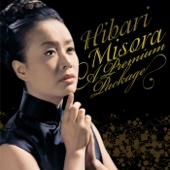 Hibari Misora Premium Package Best 70+1 Songs - Hibari Misora