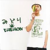みどり - CHEHON