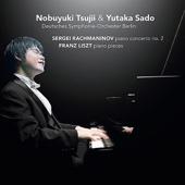 Piano concerto no. 2 & Piano Pieces