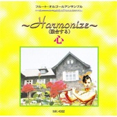 Kokoro Harmonize