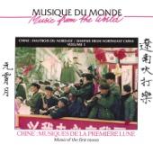 Chine : Musiques de la première lune