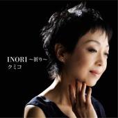 INORI [Free mp3 Download songs and listen music]