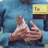 Te - EP