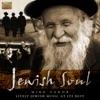 Jewish Soul - Lively Jewish Music at its Best