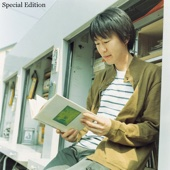 Donkou Bookmobile (Special Edition)