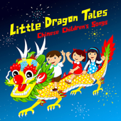 Little Dragon Tales: Chinese Children's Songs (Bonus Track Version)