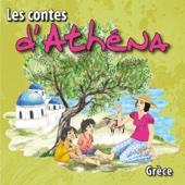 To Dakhtilidis (Thème Musical)