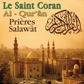 Al Azan - Appel à la prière
