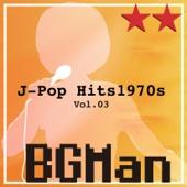 J-Pop Hits 1970s, Vol. 03 (Karaoke)