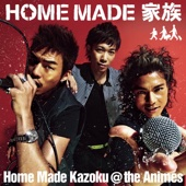Home Made Kazoku @ The Animes - EP