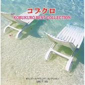 Eiennitomoni - A Musicbox Collection