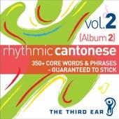 Rhythmic Cantonese Volume 2 (Album 2)