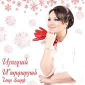 Nor Tari - Syuzan Margaryan