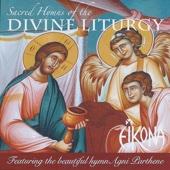 Sacred Hymns of the Divine Liturgy