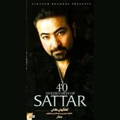 Gol Sangam - Sattar