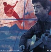 高田渡 / 五つの赤い風船