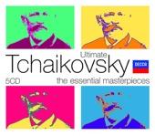 決定版!チャイコフスキー