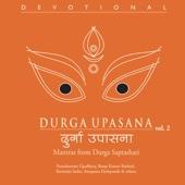 Various Artists - Durga Upasana, Vol. 2 artwork