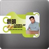 Steel Box Collection: Leon Lai