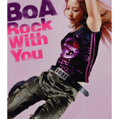 [Download] Rock With You MP3