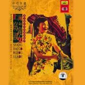 Famous Female Singers from Shanghai (Lao Shanghai Hong Ling de Jue Shi Ge Sheng)
