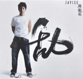 The Best of Me - Jaycee Chan