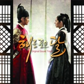 The Moon That Embraces the Sun (Original Television Soundtrack)