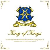 King of Kings - H.M. Blues Album Artists