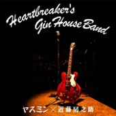 Heartbreaker's GinHouse Band