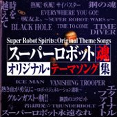 Super Robot Spirits Original Theme Songs
