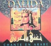 Chante en Arabe
