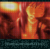 GHOST IN THE SHELL: STAND ALONE COMPLEX O.S.T.+
