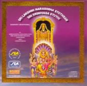 Sri Lakshmi Narasimha Stothram Sri Srinivasa Stuthi