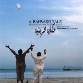 A Bahraini Tale (Main Theme)