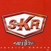 Gord Dai Mhai (Hug?) - Skykick Ranger