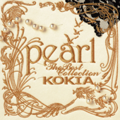 Pearl - The Best Collection