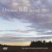 ドリームフォークソング 2000 (드림포크송 2000), Vol. 8