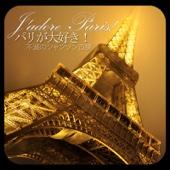 J'adore Paris! パリが大好き!不滅のシャンソン100撰
