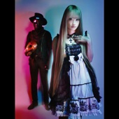 Aural Vampire - EP cover art